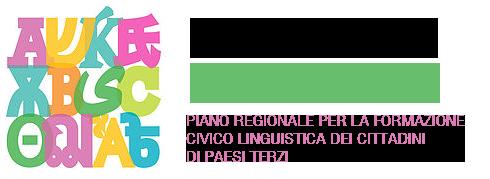 Logo del Progetto Petrarca
